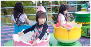 Kiddy Ride
